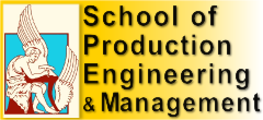The logo of the Technical University of Crete with title School of Production Engineering & Management
