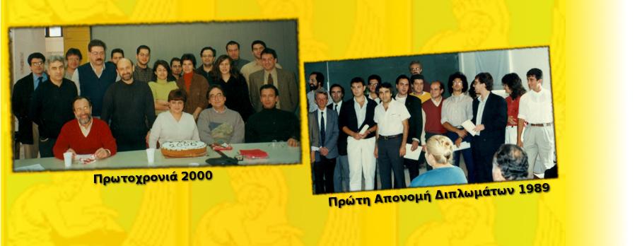 30 χρόνια προσφοράς